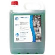 Профессиональное ополаскивающее средство для посудомоечных машин Бланидас 20 л