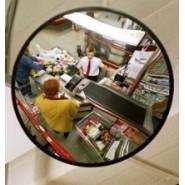 Сферическое зеркало К-400