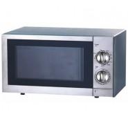 Микроволновая печь с грилем Hendi 281703